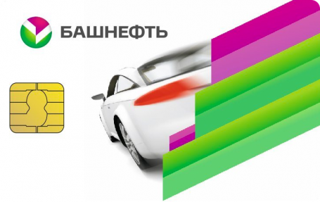 card-bashneft-logo