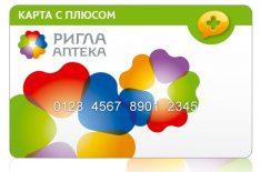 card-rigla