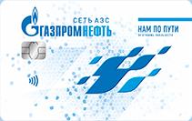 gazpromneft-card