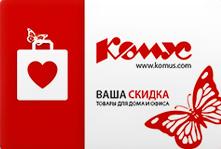 komus-card
