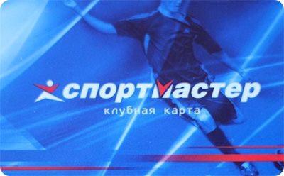 sportmaster-card